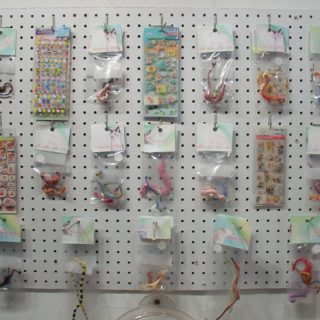 Pet Dreams (Dream store, 'Perfect Pets'), 2005